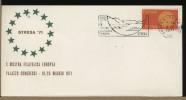 ITALIA - STRESA - LAGO MAGGIORE - ISOLE BORROMEE - L'arcipelago si compone di tre isole, un isolino e uno scoglio