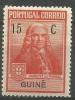Portuguese Guinea - 1925 Marquez De Pombal Portrait 15c MH *   Sc RA1 - Portuguese Guinea