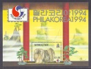 Gibraltar 1994 Philakorea - Stamp Exhibition, Dog, Chien, Bonsai Trees, Logo, Mountains M/S MNH - Gibraltar