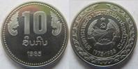 """Laos 10 Kip 1985 """"10th Anni Of People´s Democratic Republic"""" UNC KM# 39 - Laos"""