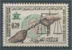 Morocco, Universal Declaration Of Human Rights, 1963, MNH VF - Morocco (1956-...)