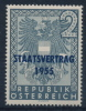 **Österreich Austria 1955 ANK 1026 Mi 1017 (1) Staatsvertrag Treaty MNH - 1945-60 Unused Stamps