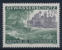**Österreich Austria 1979 ANK 1641 Mi 1611 (1) Water Polution Control MNH - 1945-.... 2a Repubblica