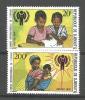 505 * DSCHIBUTI * JAHR DES KINDES * 1979 * UNGEBRAUCHT ** !! - Dschibuti (1977-...)