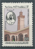 Morocco, The Lighthouse Of Cape Spartel,  1964, MNH VF - Morocco (1956-...)