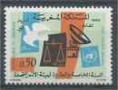 Morocco, United Nations, 25th Anniv.,  1970, MNH VF - Morocco (1956-...)