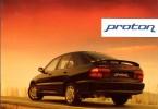 Catalogue - Proton (1994)