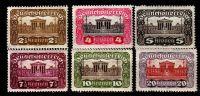 �STERREICH AUSTRIA [1916] MiNr 0284 ex ( **/mnh ) [01]