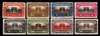 �STERREICH AUSTRIA [1916] MiNr 0284 ex ( */mh ) [01]