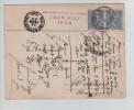 Espagne-Espana TP 5 C(2) S/CP C.Irun En 1890 V.Malines C.d'arrivée PR2385 - 1889-1931 Royaume: Alphonse XIII