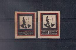 Russia 1924, Michel Nr 239B-40B, Type I, MH OG - 1923-1991 USSR