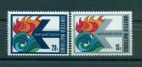 Nations Unies New York 1979 - Michel N. 332/33 - UNDRO - New York -  VN Hauptquartier
