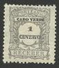 Cape Verde, 1 C. 1921, Sc # J22, MH. - Cape Verde