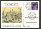 CARTE COMMEMORATIVE 60e ANNIVERSAIRE PHILATELIA DIFFERDANGE TP N° 1097 (CACHET POSTAL DE DIFFERDANGE)(SCAN VERSO) - Cartes Commémoratives