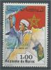 Morocco, Green March, 2nd Anniv., 1977, MNH VF - Morocco (1956-...)
