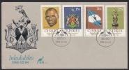 Ciskei, FDC 1981, Sc # 1,2,3,4. - Ciskei