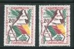 CAMEROUN- Y&T N°310- Neuf Avec Charnière * Et Oblitéré - Camerún (1960-...)