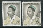 CAMEROUN- Y&T N°311- Neuf Avec Charnière * Et Oblitéré - Camerún (1960-...)