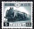Japan 1942 Set;1 C-59 Steam Locomotive 347