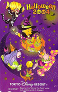 TC Dorée NEUVE Japon / MF-1002378 - DISNEY RESORT HALLOWEEN 2004  - WINNIE POOH Chauve Souris Bat -  Japan MINT Gold PC - Disney