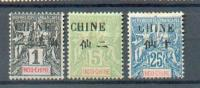 CHINE 201 - YT 49*-52*-56 * - Ongebruikt
