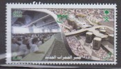 ARABIE SAOUDITE   2009       N° 1237   COTE    2€00 - Saudi Arabia