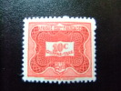AFRIQUE EQUATORIALE FRANCAISE 1947 YVERT Nº Tax 12 ** MNH - A.E.F. (1936-1958)