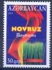 AZ-2010 N O V R U Z, ASERBEDIAN, 1 X 1v, MNH - Aserbaidschan