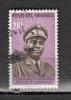 RWANDA 1974 ° YT N° 576 - 1970-79: Used