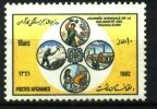 AFGHANISTAN:INTNL. WORKERS' SOLIDARITY DAY,HUMAN RIGHTS,MOUNTAINS,BLACKSMITH,1982,MNH,1006 - Afghanistan