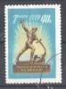 54-798 // USSR - 1960  ABRUESTUNG -  DISARMAMENT   Mi 2326 O - 1923-1991 USSR