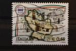 ITALIA USATI 2004 - REGIONI D´ITALIA EMILIA ROMAGNA - RIF. G 1528 - QUALITA´ LUSSO - 6. 1946-.. Repubblica