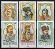 MOLDAVIE:  N°77/82 **    - Cote 8,50€ - - Moldavie