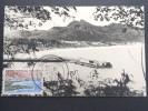 MADAGASCAR -  Carte Maximum  F.D.C. En 1962 - A Voir - Lot P13061 - Madagascar (1960-...)