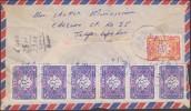 """Iran 1979 Michel 1954 Et 1955. Le Shah Est Parti ! Tapis Persan Avec Inscription """"république Islamique D'Iran"""" - Textile"""