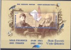 2015. Georgia, Great Georgian Poets, S/s, Mint/** - Georgia