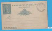 SAN MARINO, CARTE POSTALE, DIECI CENTESIMI, 1. 8. 1894,see Scans - Lettres & Documents