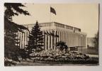 Mosca Kremlin Palazzo Congresso Viaggiata F.p. - Russia