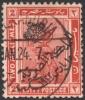 Egypt, 2 M. 1922, Sc # 79, Used. - Egypt