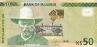 NAMIMBIA 50 DOLLAR 2012 P-13 UNC - Namibia