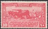 Egypt, 10 M. 1926, Sc # 109, MH. - Égypte