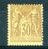 FRANCE ( POSTE ) :  Y&T  N° 80  TIMBRE  NEUF  AVEC  TRACE  DE  CHARNIERE  TRES  LEGERE  , A VOIR .