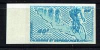 1972 4è Tour Cycliste De Nouvelle-Calédonie  Essai De Couleur Cyclistes, Carte  Yv PA 119 Bleu Ciel - Sin Clasificación