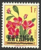 Katanga, 1 F. 1960, Sc # 26, MNH. - Katanga