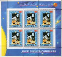Germany+Europa Band 1-7 Stamp Catalogue MICHEL 2016 New 538€ D A B CZ DK E F GR HU I IS FL N NL P PL RU S UK SU SF TK UA - Zonder Classificatie