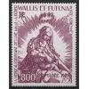 Wallis Und Futuna 1989 Weihnachten 573 Postfrisch - Ungebraucht