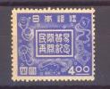 02894  -   Japon  :  Yv  375  **
