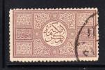 Saudi Arabia Used Scott #L8 1pa Lilac Brown Stucco Work Cairo RR Station - Arabie Saoudite