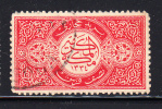 Saudi Arabia Used Scott #L11 1/2pi Red Page Of Koran - Arabie Saoudite