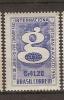 Brazil ** & XVII International Geography Congress, Sao Paulo 1956 (617) - Geographie